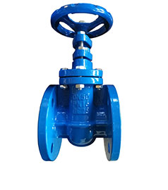 F4 Metal Seated Gate Valve